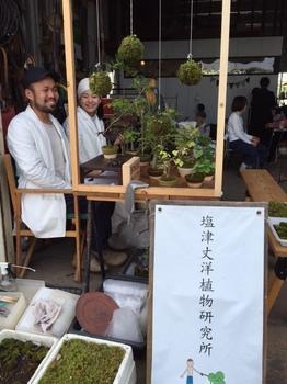 1 植物.JPG